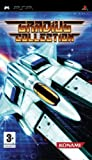 Gradius Collection (輸入版)