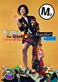 All about the Girls~いいじゃんか Party People~/Together again(初回生産限定盤)(DVD付)