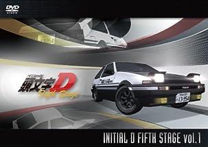 頭文字[イニシャル]D Fifth Stage Vol.1 [DVD]