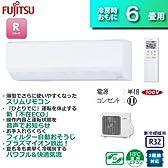 富士通ゼネラル 【エアコン】FUJITSU GENERAL おもに6畳用(ホワイト) AS-R22D-W