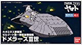 Mecha Collection Space Battleship Yamato 2199 Domerazu III