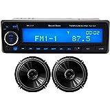 SoundBoss SB-2124 CAR FM/MP3/USB/SD/AUX PLAYER + 6inch B-625 1Pair Of 2way Car Speaker Combo