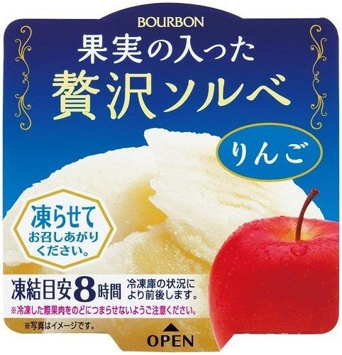 ブルボン 果実の入った贅沢ソルベりんご 130g×12個