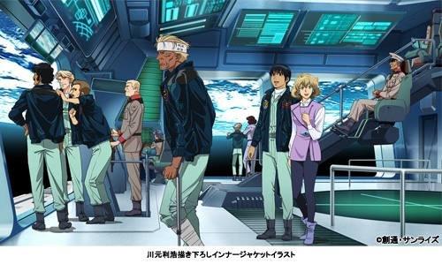 機動戦士ガンダム 0083