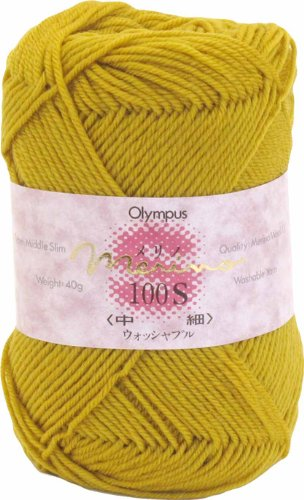 Autumn-winter yarns made of cotton silk Merino 100 S (medium) 40 g 160 m col.107 5 ball set