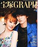宝塚 GRAPH (グラフ) 2012年 06月号 [雑誌]