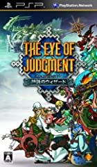 THE EYE OF JUDGMENT(アイ・オブ・ジャッジメント) 神託のウィザード