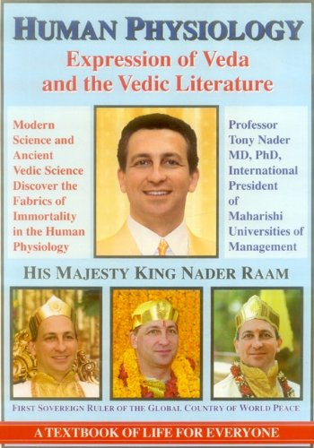 Human Physiology: Expression of Veda and the Vedic Literature