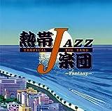 熱帯JAZZ楽団XIII~Fantasy~