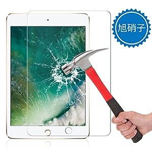 NIMASO iPad mini4 ガラスフィルム タブレット PC用 日本製素材旭硝子製 強化ガラス 液晶保護フィルム