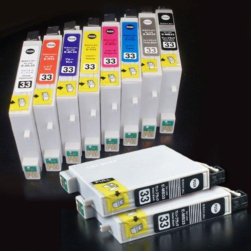 【むさしのメディアオリジナル】 エプソン互換 IC8CL33+MB2 8色+黒2個インクカートリッジ ICチップ(残量表示機能)付き [フラストレーションフリーパッケージ(FFP)]