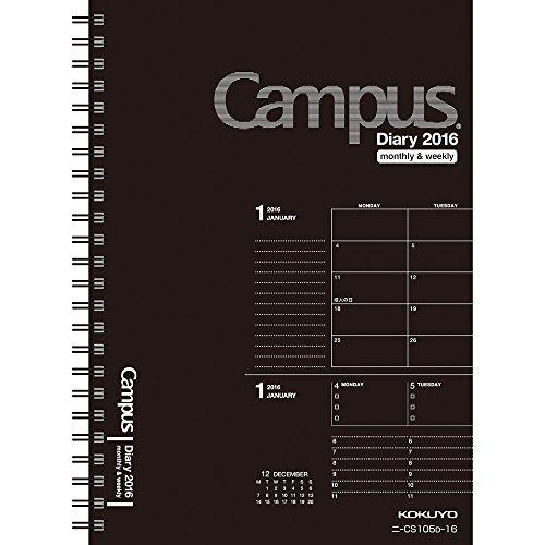 コクヨ 手帳 2016年 キャンパスダイアリー マンスリー&ウィークリー A5 ブラック ニ-CS105D-16