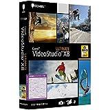 コーレル Corel VideoStudio Ultimate X8 優待/UPG