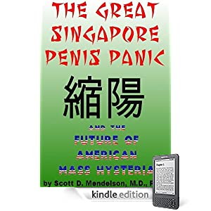 Discuss: Old Singapore Stories