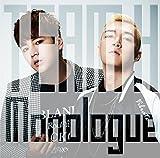 Monologue(�̾���)