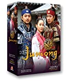 echange, troc Jumong 4 [Import USA Zone 1]