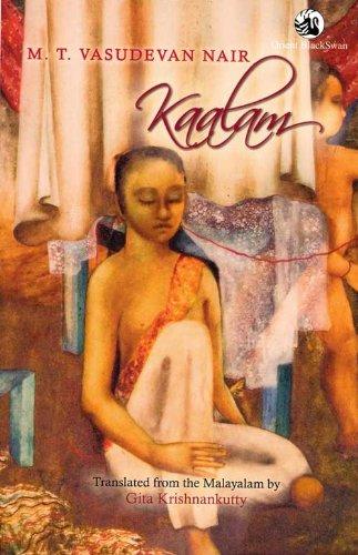 kaalam-literature-in-translation-english-edition