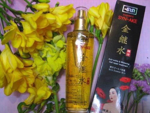 韓国化粧品 金継水 韓方 ゴールド 蛇の毒 エッセンス化粧水