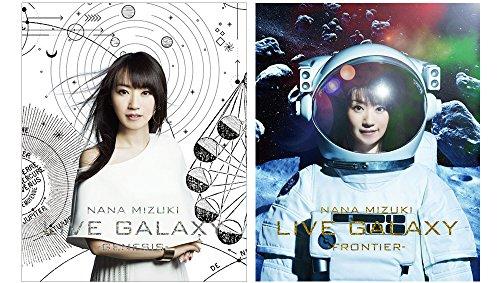 【早期購入特典あり】 NANA MIZUKI LIVE GALAXY GENESIS+FRONTIER (2巻セット) (メーカー特典:B2ポスター2枚付) [Blu-ray]