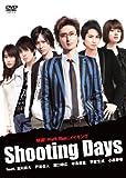 映画「work shop」メイキング Shooting Days feat.古川雄大...[DVD]