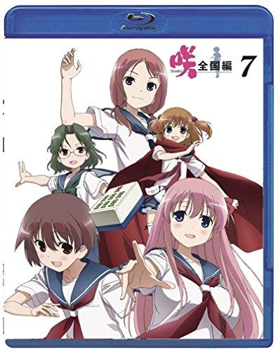 「咲-Saki- 全国編」 七 [Blu-ray]