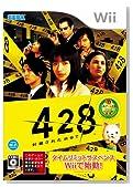 428 ~封鎖された渋谷で~ 特典 スペシャルDVD「SHIBUYA 60DAYS ~Making 428~」付き