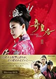 奇皇后 -ふたつの愛 涙の誓い- Blu-ray BOXII