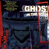 Soundtrack Ghost in the Shell [+Remix CD]