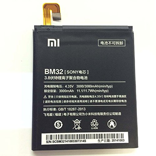 Akcess 3080mAh Battery (For Xiaomi Mi4)