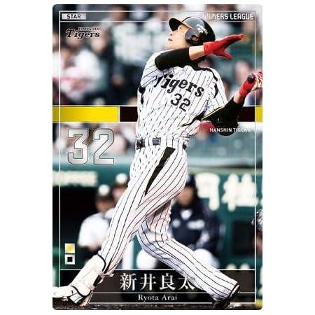 【 オーナーズリーグ】 新井良太 ST スター 阪神 《 19 弾 OWNERS LEAGUE 2014 03 》 OL19 081
