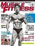 『マッスル・アンド・フィットネス日本版』2015年5月号