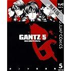 GANTZ 5 【期間限定 無料お試し版】 (ヤングジャンプコミックスDIGITAL)