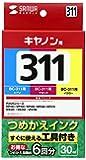 サンワサプライ 詰め替え(初回)用インク BC-311用 INK-C311S30S