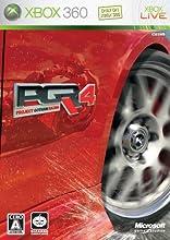 PGR4 -プロジェクト ゴッサム レーシング 4-(初回生産限定版:キャンペーンコード同梱)