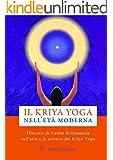 Il Kriya Yoga nell'et� moderna