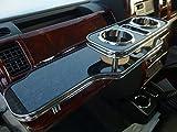 数量限定  S500系ハイゼットトラック フロントテーブル ブラックウッド 携帯ホルダー中央 ブラックフルメッキ