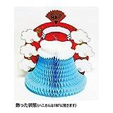 A.P.J. ハニカム色紙 富士山 1000076084