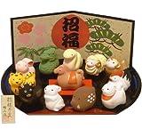 【招福】 十二支置物 干支 正月飾り 【日本製】 送¥0