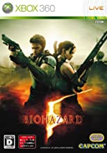 Biohazard 5 Japan Import