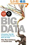 Big Data: A Revolution That Will Transform How We Live, Work and Think. Viktor Mayer-Schnberger and Kenneth Cukier