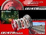 ◎値下げ、OS技研多盤式クラッチSTR2CD 用 Aset/ 日産 スカイライン【R32/RB20DET】
