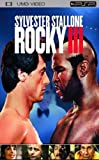 Rocky III [UMD Mini for PSP] [DVD]