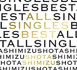ALL SINGLES BEST(初回生産限定盤)(DVD付)