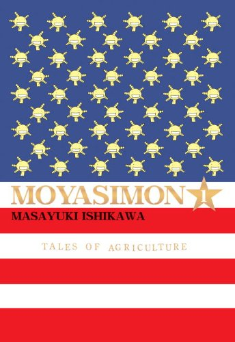 Moyasimon 1: Tales of Agriculture