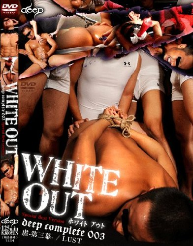[] WHITE OUT -DEEP complete 003-