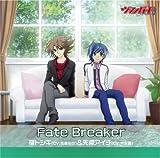 TVアニメ『カードファイト!! ヴァンガード リンクジョーカー編』キャラクターソング「Fate Breaker」