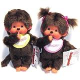 "Sekiguchi a Pair 7.5"" Monchhichi Doll Girl with Dark Pink and Boy with Yellow Bid"