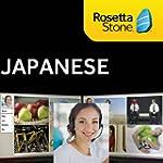 Rosetta Stone Japanese, 12 Months Onl...
