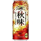 キリン 秋味 缶 500ml×24本