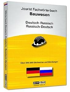 Jourist Fachwörterbuch Bauwesen Russisch-Deutsch, Deutsch-Russisch